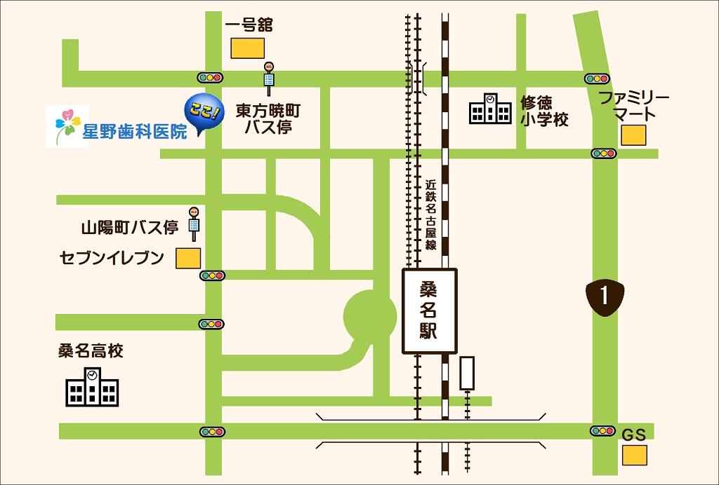 星野歯科医院MAP